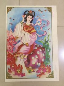 89年年画,海螺女神,黑龙江美术出版社出版