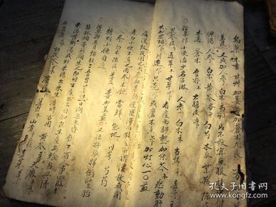 民间中医古书手抄本