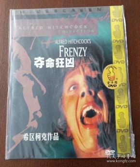 【夺命狂凶】DVD5