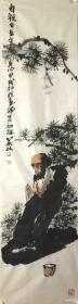 刘万林   纯手绘 国画( 卖家包邮 )工艺品