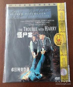 【怪尸案】DVD5