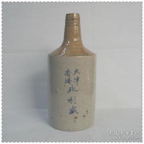 民国永利威牌瓷酒瓶