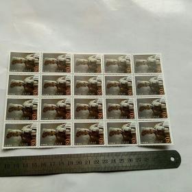 大足石刻2002-13(4-4)T