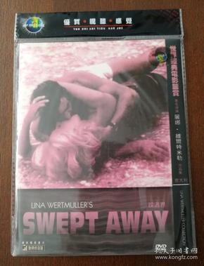【踩过界】DVD5
