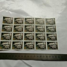 大足石刻2002-13(4-3)T