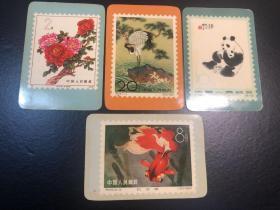 日历卡(1974)动物植物【4张】