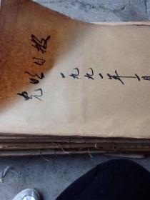 光明日报合订本.1991.1