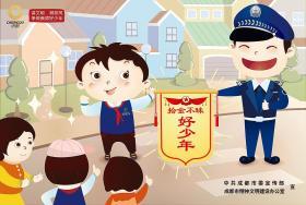 汉语积极修辞