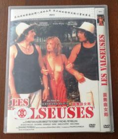 【圆舞曲女郎】DVD5