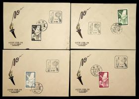 """63台湾邮票纪59世界人权宣言十周年纪念邮票首日封4全 台北中英文和军邮一所(乙)首日戳及纪念戳 注:第一军邮派出所1957年1月21日设立于金门县烈屿乡(小金门岛),1963年9月26日改称""""第一军邮所"""",1982年9月1日改称""""第五十一随军军邮局"""",1988年底撤销结束邮检业务"""