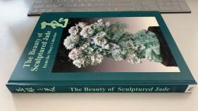 中英文版 《The Beauty Of Sculptured Jade From The Mings Collection/玉雕之美》图册