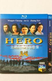 英雄(2002)张艺谋导演 李连杰 25GB蓝光高清电影1080全花絮版