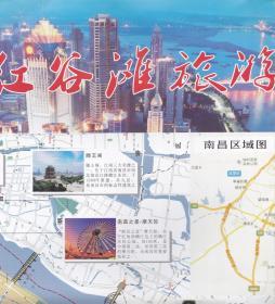 南昌市红谷滩旅游导览图