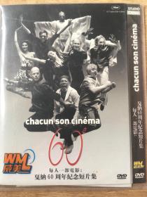 每人一部电影 戛纳60周年纪念短片集