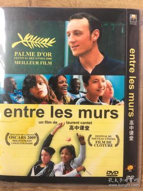法国 劳伦·冈泰 Laurent Cantet 课室风云 Entre les murs (2008) 我和我的小鬼们