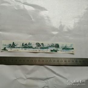 漓江2006-4(4-1.4-2.4-3.4-4)T