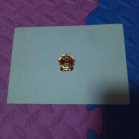 請柬:1988年葉飛請柬 慶祝中華人民共和國成立三十九周年 尺寸約17*12cm