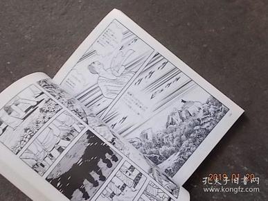 刘也涵建水陶美术作品集
