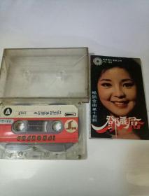 录音带.磁带:邓丽君 畅销金曲第十四辑