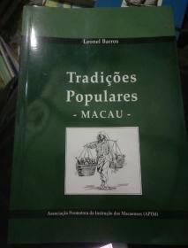 Tradicoes populares-macau