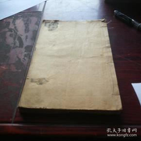 《绣像北宋杨家将全传》4册全,民国甲子年,民国13年,1924年,东陆书局出版。