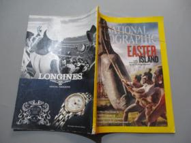 英文原版:National Geographic 美国国家地理(2012年7月号)
