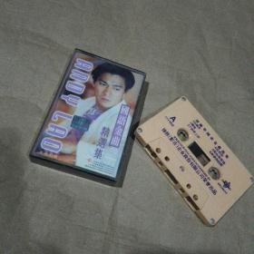 磁带:刘德华国语金曲精选集