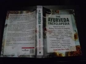AYYURVEDA