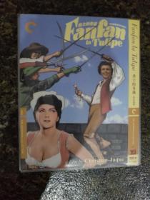 勇士的奇遇/花开骑士/郁金香芳芳 Fanfan la Tulipe1952法国热拉尔·菲利普(附赠:郁金香芳芳Fanfan La Tulipe2003法国文森特·佩雷斯)