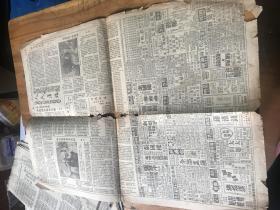 2995:53年新闻日报,有有中苏友好同盟互助签 52年9月29日解放日报2张