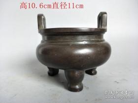 明代紫铜香炉2