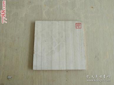 优质桐木板胡面板,兰考桐木制作,甲级料加工,大板13x13厘米,厚度0.6厘米。