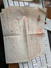 3166:1956年上海市税务局房捐收入专用缴款书2张