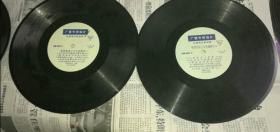 广播专用唱片:《我们是海上文化轻骑兵》2片【1-4面】KM-235,KM-236