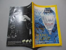 英文原版:National Geographic 美国国家地理(1999年9月号)