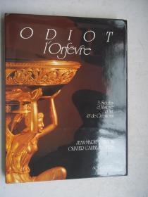 ODIOT IORFEVRE (8K)