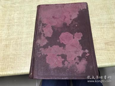 地质矿物学    张资平   1930年版本  精装版      封面有水迹