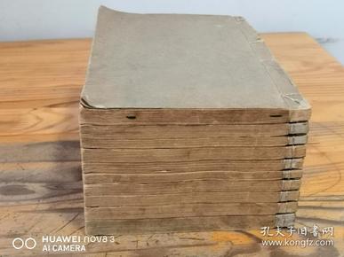 和刻本《诗人玉屑》 10册全