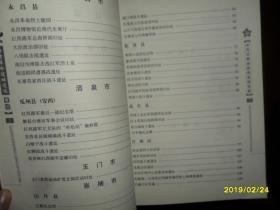 欢庆党的十六大—热烈庆祝中国共产党第十六次全国代表大会胜利召开——从一大到十六大