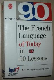 法语文原版书 Le français daujourdhui en 90 leçons Poche –现代法语90课 (通过英语、循序渐进)自学课本 de Christine Guyot-Clément  (Auteur), Pierre Le Fort  (Auteur), Steve Harding  (Auteur)