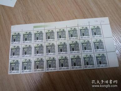 上海民居24枚合售