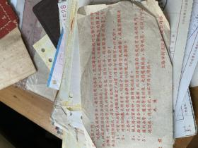 3167:1955年上海市新城区房地产公司公告,1959年上海市自来水公司通知,1958年上海市自来水公司营业所通知共3张