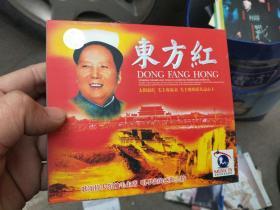 CD 东方红  (红色歌曲 许多经典的老歌  文革色彩浓)
