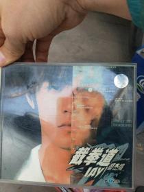 VCD  周杰伦 截拳道