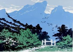 著名版画家 田心 签名版画《千山群峰》一幅(油印套色;组版画中国百景之东北十景,限定200部之59番)HXTX101381
