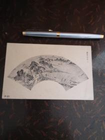 民国故宫信片(编号丙63)