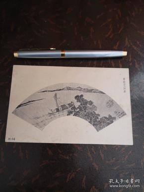民国故宫信片(编号丙64)