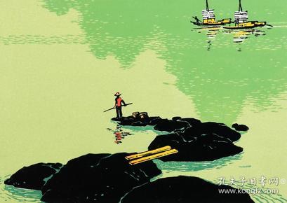 著名版画家、中国美协版画艺术委员会委员 莫测 1980年 签名版画《野渡》一幅(油印套色;组版画中国百景之桂林十景,限定34/200番)HXTX103639