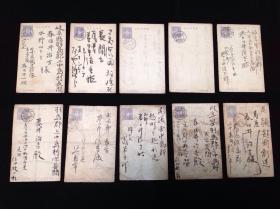 日本大正时期实寄明信片