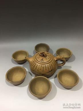 周桂珍款紫砂茶具10x17 3.5x8